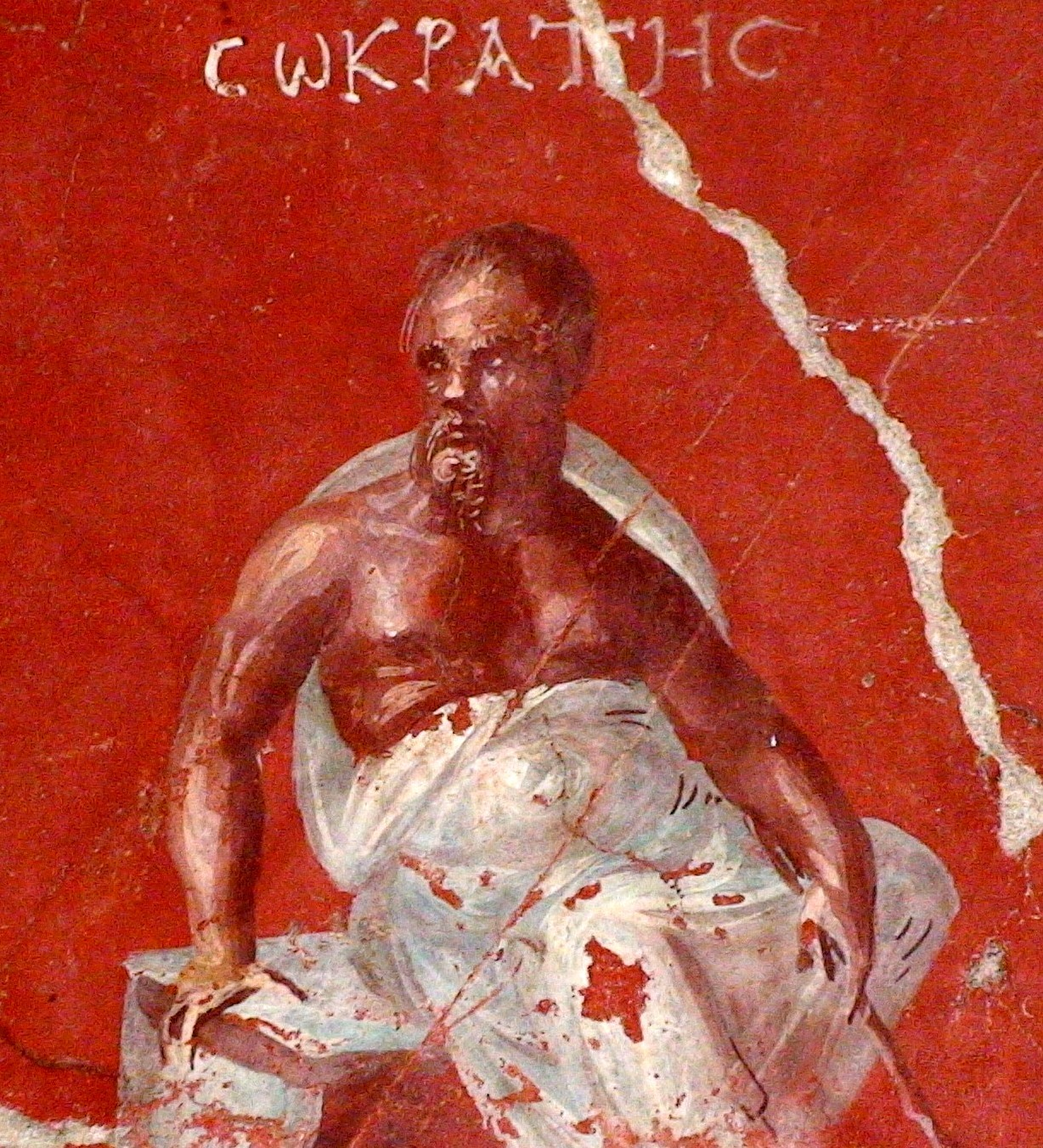 icirc pound icirc copy icirc brvbar icirc iexcl icirc icirc pound icirc yen icirc icirc the apology of socrates part i socrates also at the beginning of his speech states that ldquohe doesn t have great skill as a